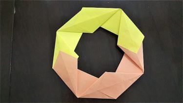 4枚の折り紙で作るリースの折り方~手順~ (13)