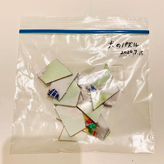 手作りパズルの作り方を写真つき解説!