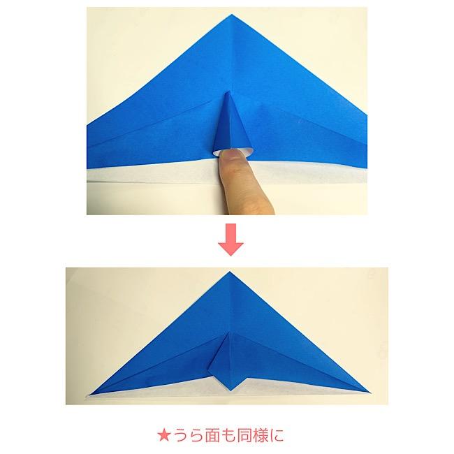 いるかの折り紙 折り方・作り方 (4)