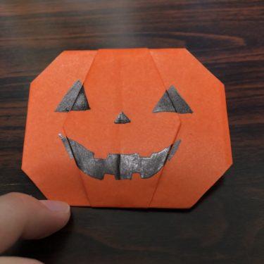 ジャック オー ランタンを折り紙で簡単に♪ハロウィンかぼちゃの作り方