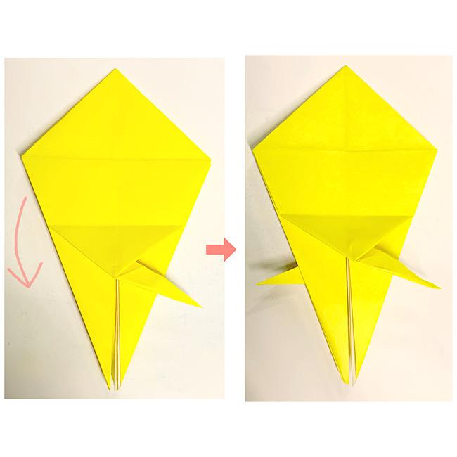 折り紙で魚をつくろう!エンゼルフィッシュ(熱帯魚)の折り方 (11)