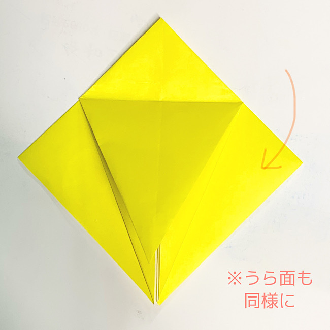 折り紙で魚をつくろう!エンゼルフィッシュ(熱帯魚)の折り方 (6)