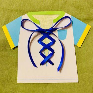 紐結びの練習に♪手作りの『シャツのおもちゃ』で靴紐もバッチリ
