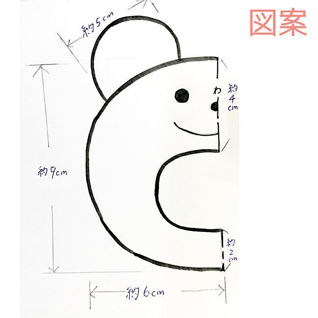 赤ちゃんのおもちゃ|手作りのにぎにぎクマさんの作り方☆型紙つき (1)