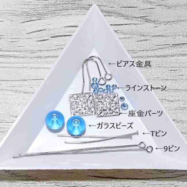 くるみボタンピアスの作り方(100均のキットを使用) (2)