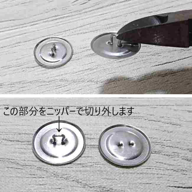 くるみボタンピアスの作り方~裏側までキレイ~ (3)