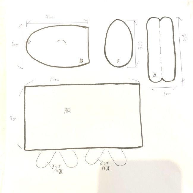 ガラガラの作り方 (型紙)