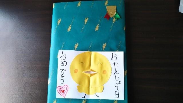 幼稚園や保育園の幼児・小学生の子どもでもOK♪飛び出すかわいいカード