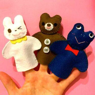フェルト指人形の作り方|かわいい動物を簡単手作り♪型紙(無料)つき