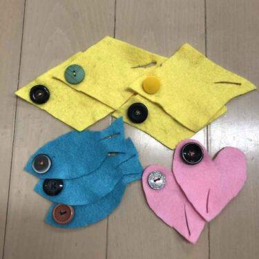 ボタンはめの練習用 手作り手縫いおもちゃ☆フェルトで簡単に作れる作り方