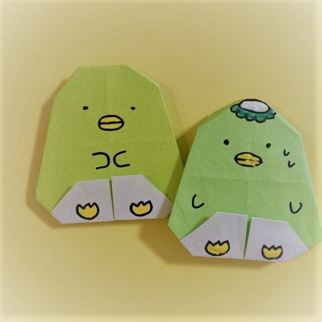 『すみっこぐらし ペンギン?』の折り紙での折り方★子供に大人気かわいいキャラクターを簡単手作り♪