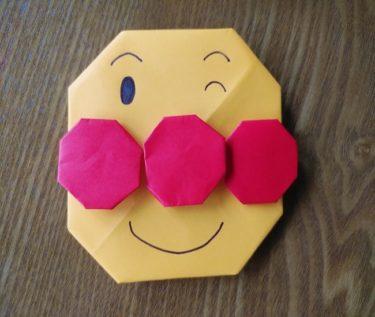 【子供が喜ぶ折り紙】アンパンマンの顔の折り方★簡単♪2歳3歳の幼児から作れる作り方