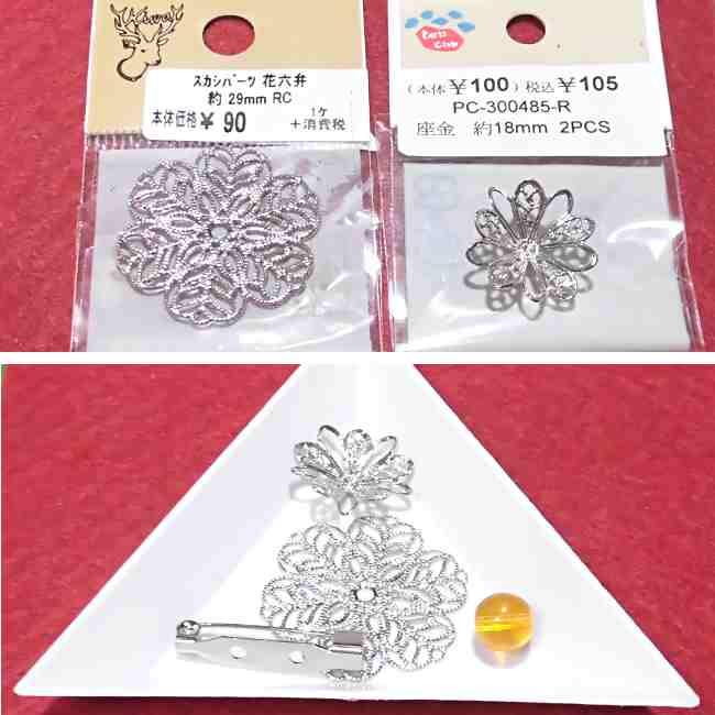 フェルトの花コサージュ|作り方は簡単♪材料もすぐそろう! (2)