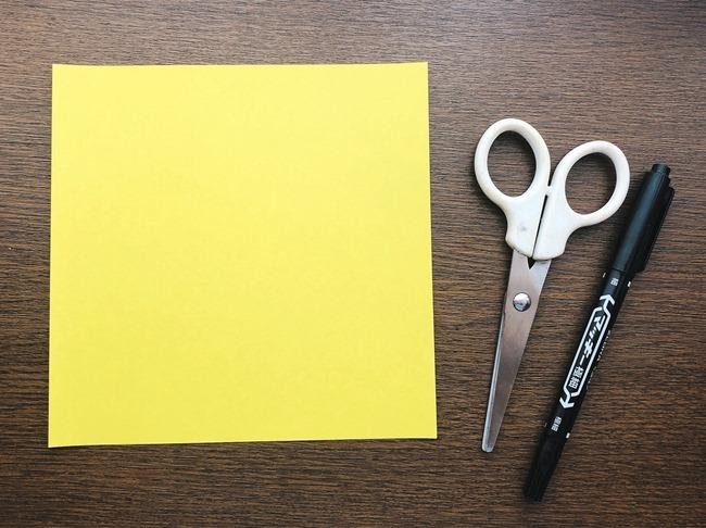 プーさんの折り紙のやり方・用意するもの