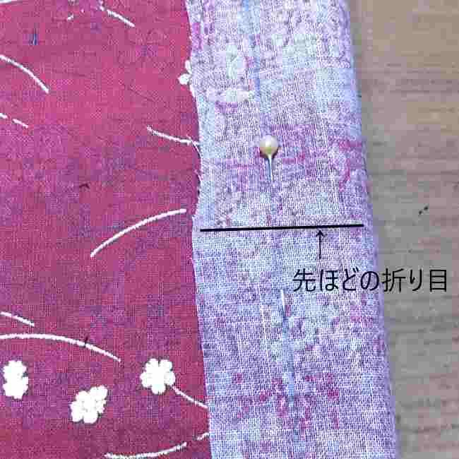 マスクケース(二つ折り)の作り方・縫い方 (11)