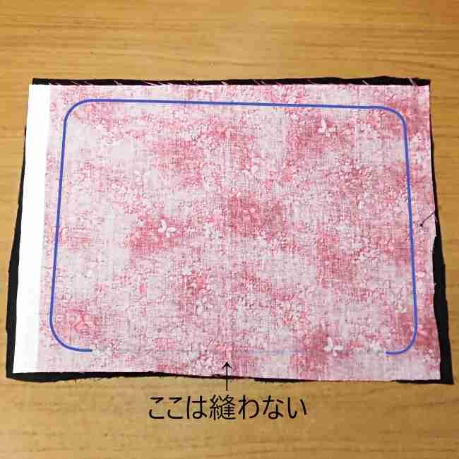 マスクケース(二つ折り)の作り方・縫い方 (14)