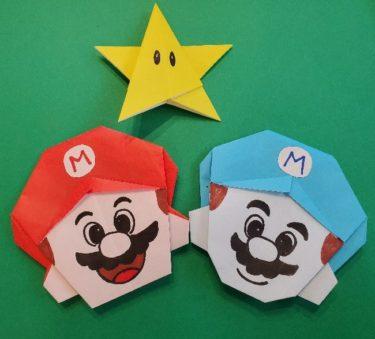 マリオの折り紙|折り方(簡単★1枚でOK)は?ルイージにもなる作り方★