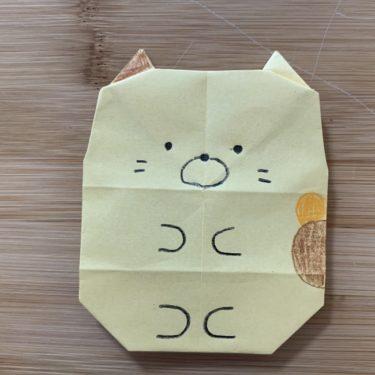 折り紙すみっこぐらし・ねこの折り方・作り方★小学生の子供でも簡単にかわいいすみっこ猫をつくれたよ♪