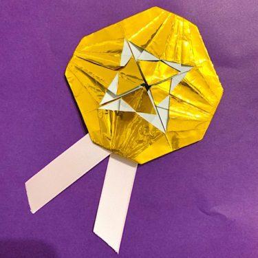 折り紙で金メダルの作り方・折り方★簡単だけど豪華でかっこいい!子供が喜ぶ手作りメダル♪