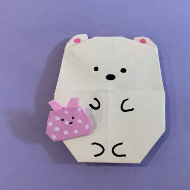 折り紙のすみっこぐらし・しろくまの折り方・作り方☆子供と作った簡単かわいい白クマ