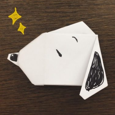 折り紙|スヌーピー(平面)の折り方・作り方★かわいい顔を作ってキャラクター遊びしよう♪