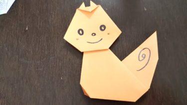 折り紙|リス(平面)の折り方・作り方★子どもでも簡単かわいい♪折り図つきで解説!
