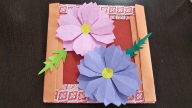 9月の折り紙【壁面飾り】コスモスで秋を感じる折り紙のディスプレイの作り方