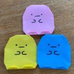 すみっこぐらし【タピオカの折り紙】作り方・折り方★簡単かわいいすみっコを子供と作ったよ♪