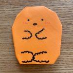 すみっこぐらしとんかつの折り紙 簡単かわいい折り方・作り方★子供たちと一緒に作ったよ