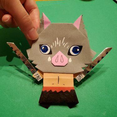 きめつの刃の折り紙『嘴平(はしびら)伊之助』の作り方★鬼滅の人気キャラクターを折り紙で簡単に♪