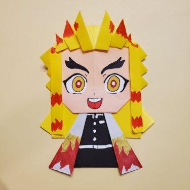きめつのやいば折り紙 煉獄杏寿郎(きょうじゅろう)の折り方作り方★簡単かわいい鬼滅の刃キャラクター