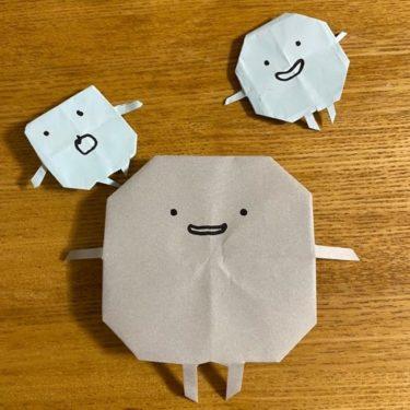 すみっこぐらしの折り紙ほこりの折り方・作り方★簡単・かわいいキャラを子供と作ったよ!