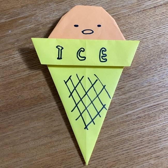 すみっこぐらしの折り紙アイスは簡単かわいい!子供と一緒に作ったよ (2)