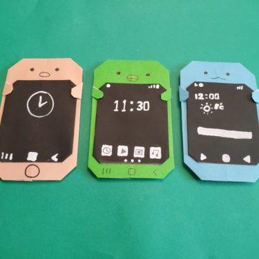 すみっこぐらし 折り紙でスマホ(携帯)をつくるとかわいい♪折り方・作り方を紹介!