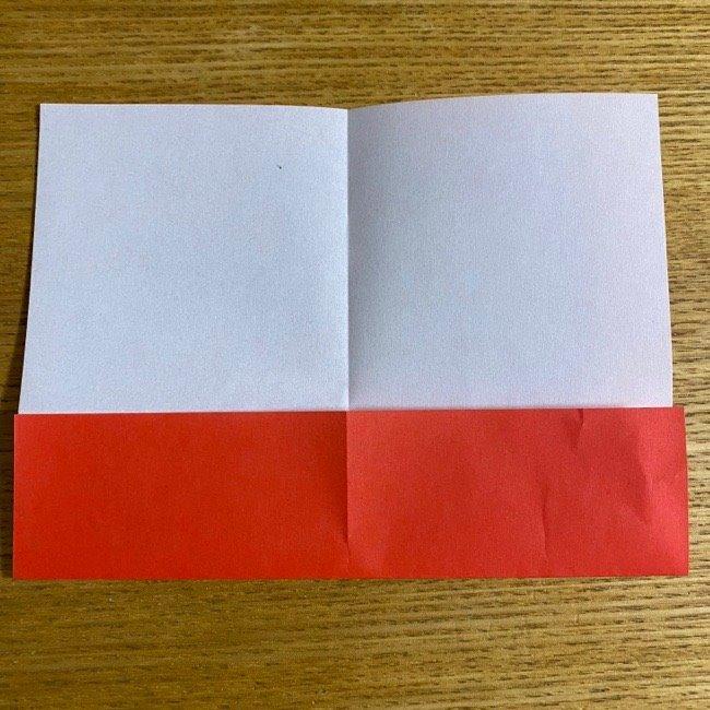 折り紙でつくる【ハートの名札】の折り方 (3)