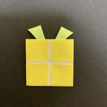 折り紙のプレゼントボックス(平面)の簡単な折り方★12月クリスマスや2月バレンタインデーに♪
