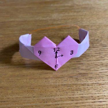 折り紙の腕時計(ハート付き)の作り方・折り方★子供でも簡単かわいいブレスレッド風♪