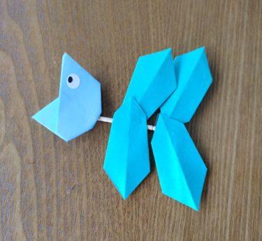 折り紙イワシの折り方・作り方は簡単♪節分にヒイラギと一緒につくろう!
