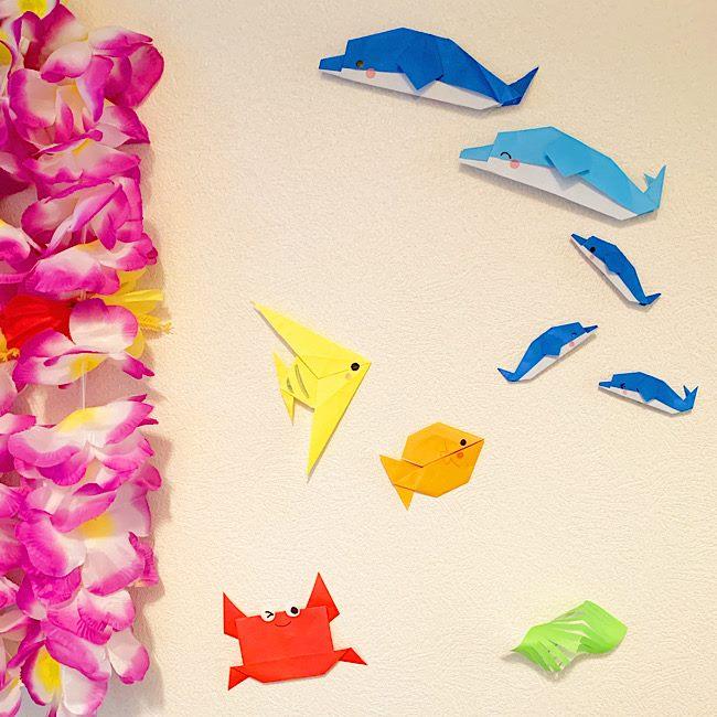 イルカの折り紙は幼児の子供でもカンタン★海や水族館のイメージで楽しもう♪