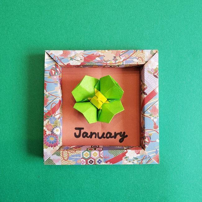 正月2月壁飾り★折り紙の椿フレーム (10)
