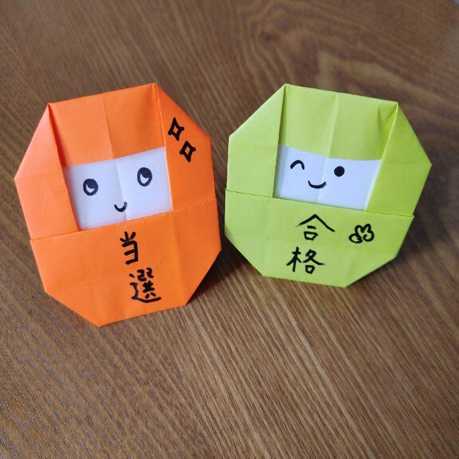 1月の折り紙 簡単!だるま(顔)の折り方★幼稚園児の子ども3歳と一緒につくった作り方!受験の合格祈願にも♪