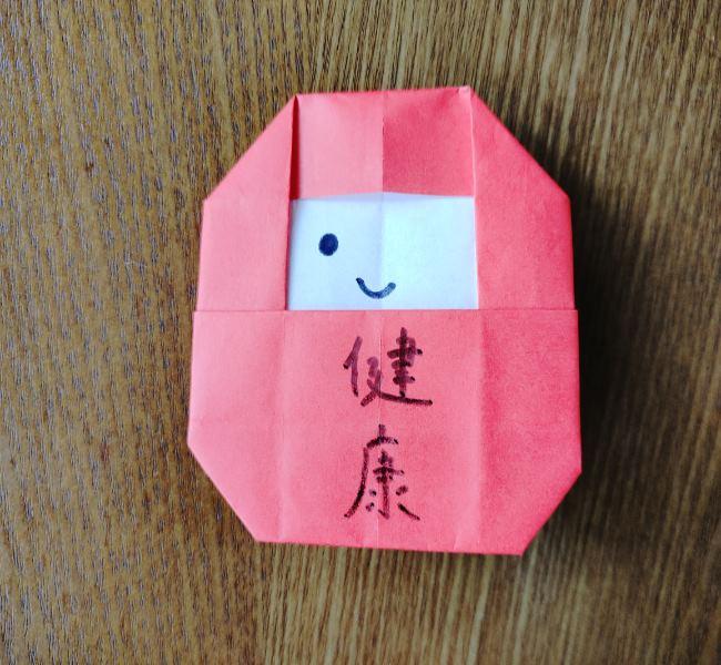 1月の折り紙 簡単!だるまの折り方・作り方 (14)