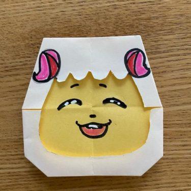 あつ森『ちゃちゃまる』の折り紙★簡単な折り方作り方【画像解説付き】