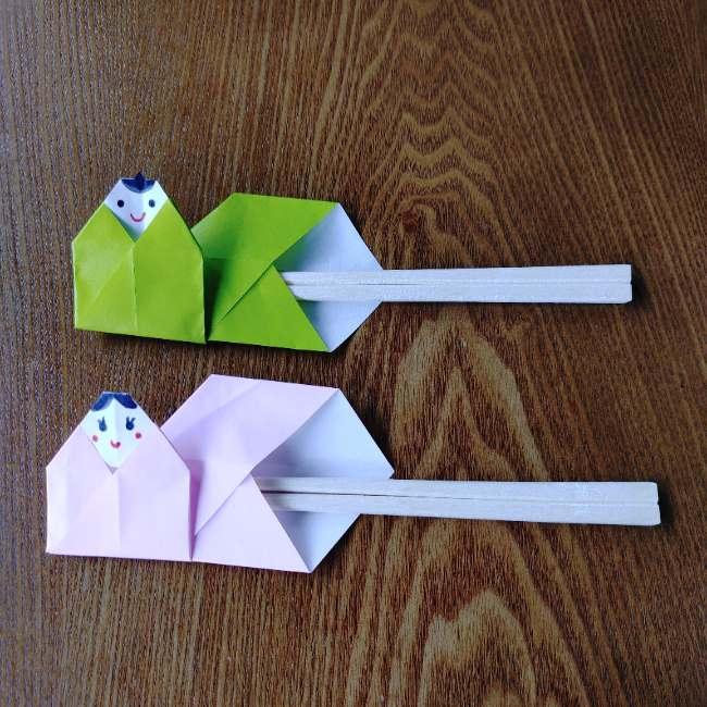 お雛様の箸袋 折り紙の折り方作り方☆簡単かわいい3月にピッタリなアレンジ♪