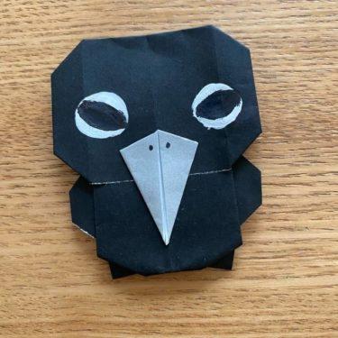 きめつのやいばの折り紙かすがいがらす(鎹鴉)の簡単な折り方作り方★鬼滅の刃キャラクター