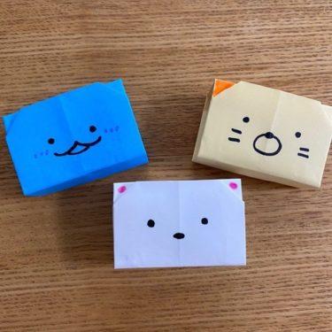 すみっこぐらしの折り紙 入れ物(箱・小物入れ)の折り方・作り方☆簡単かわいいキャラクター★