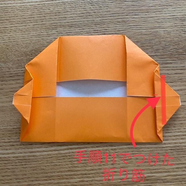 カレーパンマン 折り紙の折り方は簡単♪ (18)