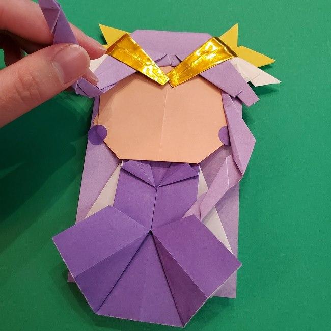 キュアアースの折り紙 折り方・作り方 (64)