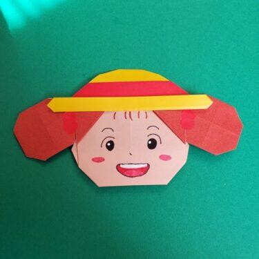 トトロのめいちゃん 折り紙の折り方・作り方★簡単かわいいキャラクター