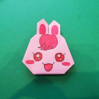 プリキュア『ラビリン』折り紙の折り方作り方★簡単かわいいピンクのうさぎさん♪